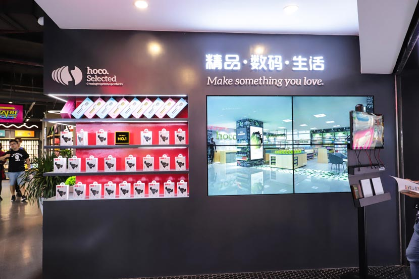 hoco borofone shenzhen flagship store opening 37