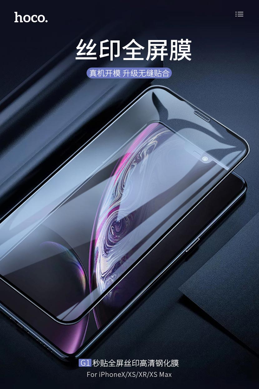 hoco g1 tempered glass 01 cn