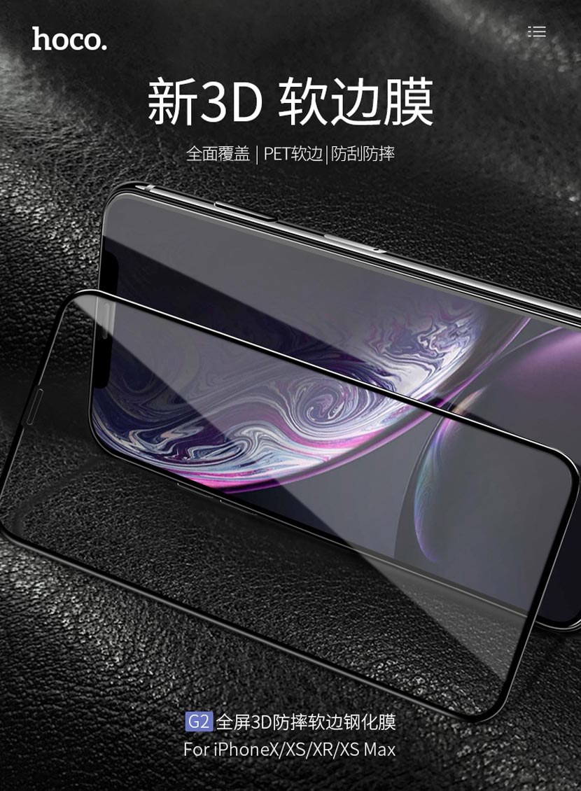 hoco g2 tempered glass 01 cn