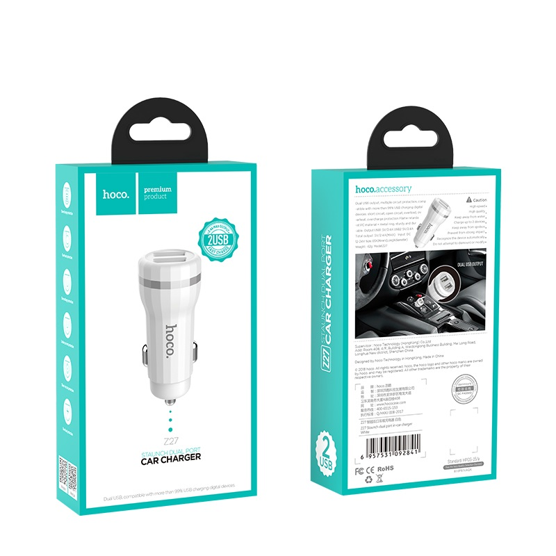 hoco z27 staunch dual port in car charger package