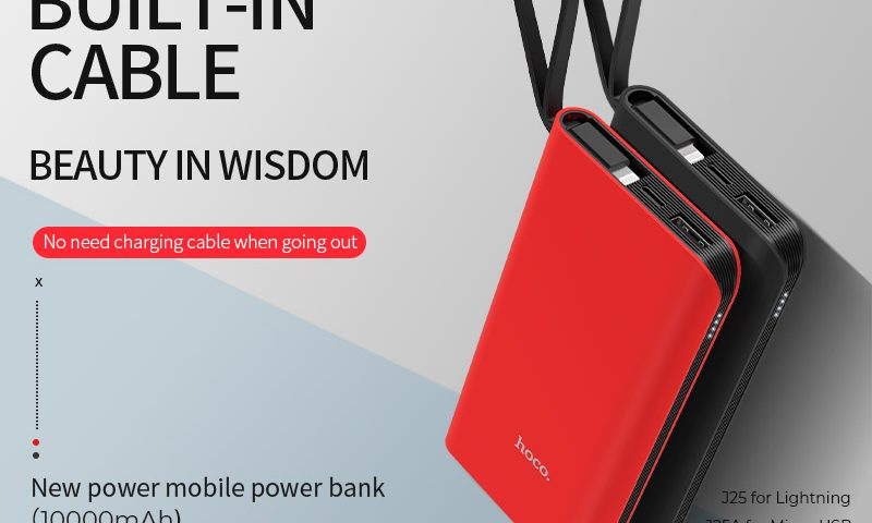 j25 new power mobile power bank with built in wire banner en