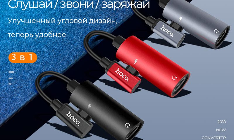 ls series digital audio converter banner russian