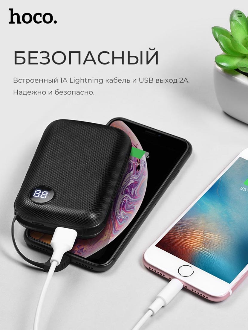 hoco b38 extreme mobile power bank 10000mah charger with phone ru