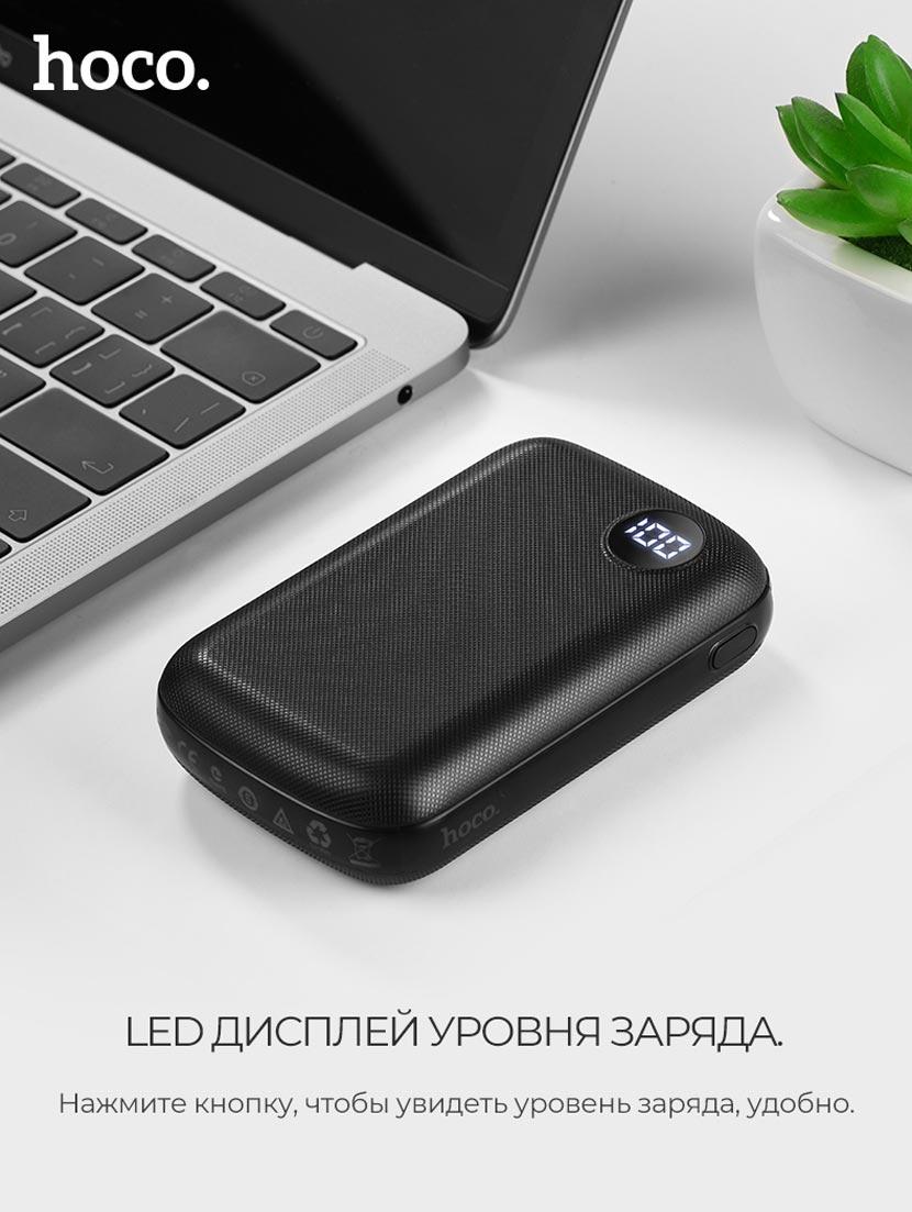 hoco b38 extreme mobile power bank 10000mah led ru