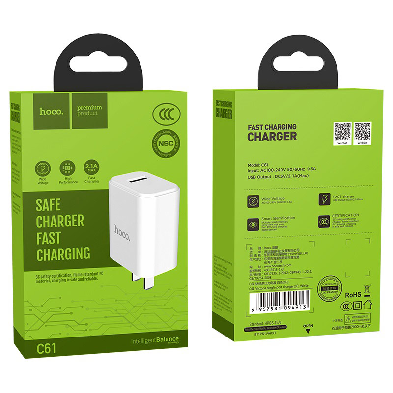 hoco c61 victoria single port charger 3c package