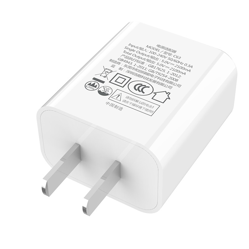 hoco c63 victoria dual port wall charger with digital display 3c plug