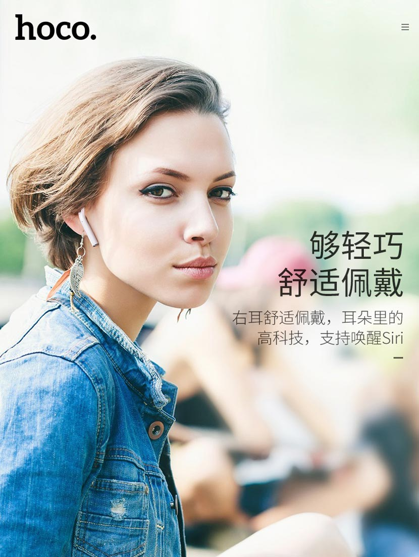 hoco e39 admire sound single wireless headset earphone cn