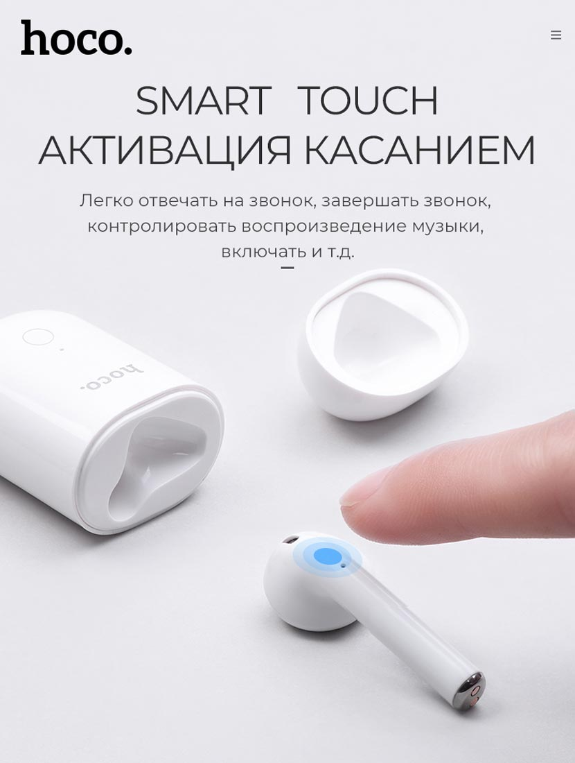 hoco e39 admire sound single wireless headset touch ru