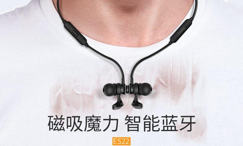 hoco es22 headset banner cn