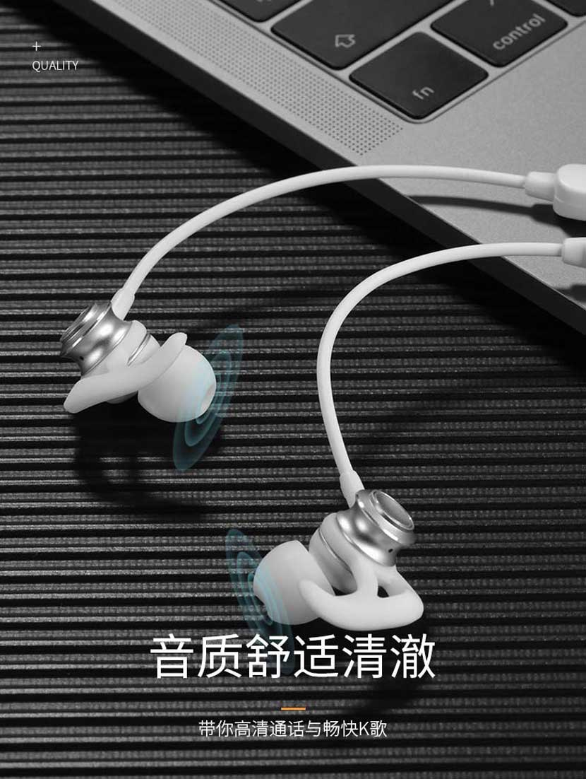 hoco es22 headset overview news cn