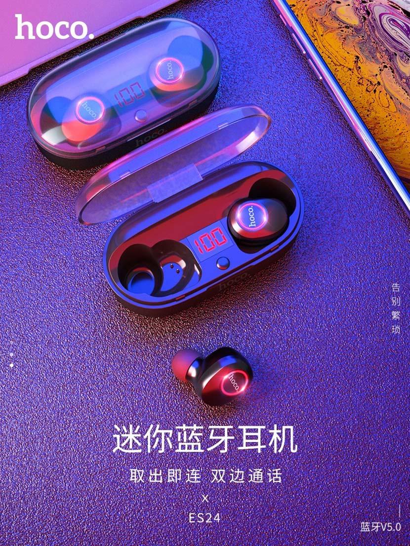 hoco es24 joyous sound wireless headset main cn