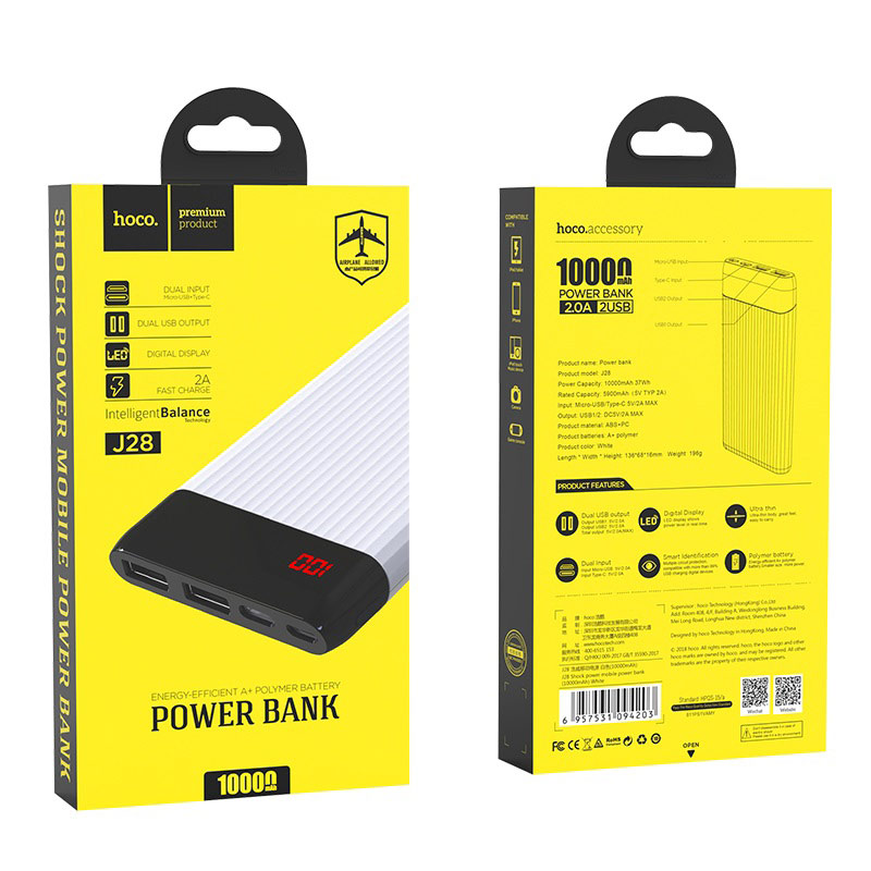 hoco j28 mobile power bank 10000 mah package