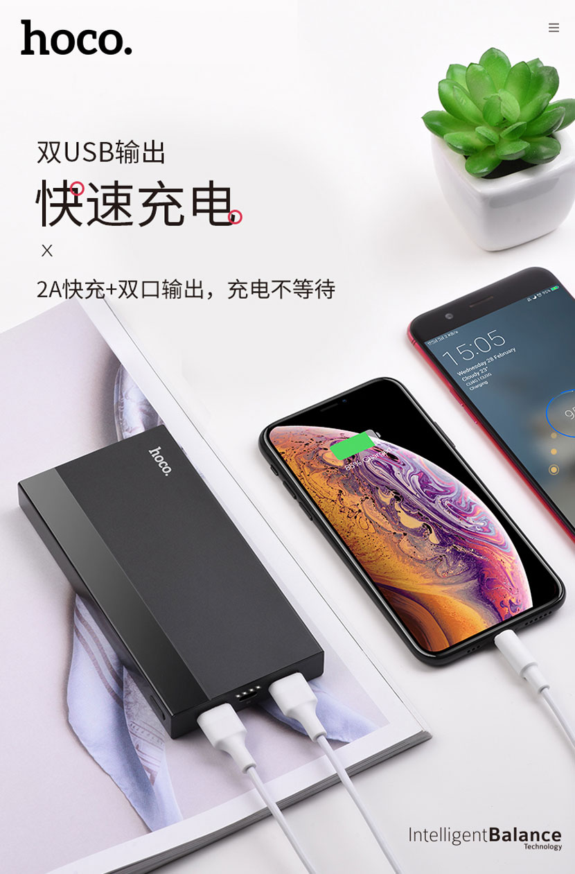 hoco j34 mighty source mobile power bank 10000mah news 2 cn