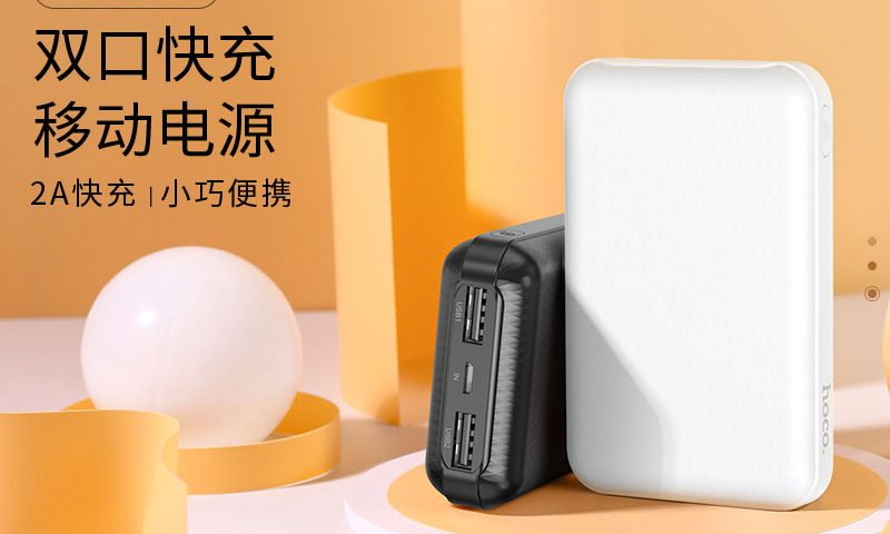 hoco j35 power bank banner news cn