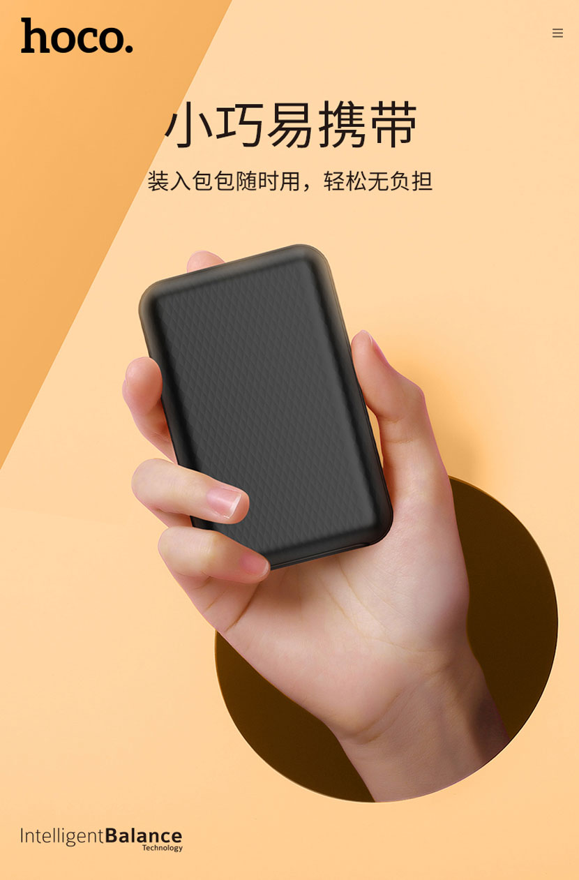 hoco j35 sunshine mobile power bank 10000mah news 2 cn