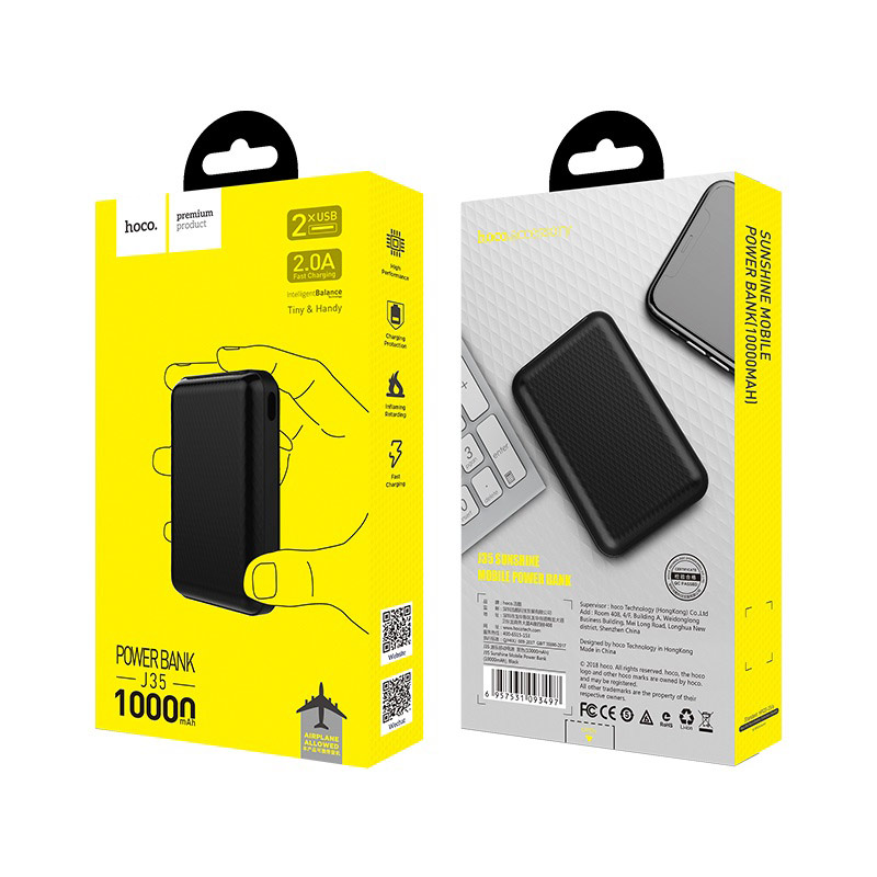 hoco j35 sunshine mobile power bank 10000mah package front back
