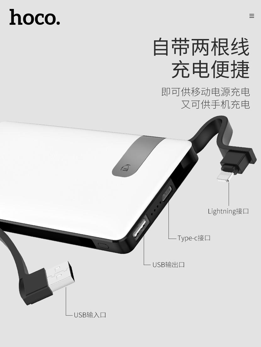 hoco j36 ample energy mobile power bank 10000mah cables cn