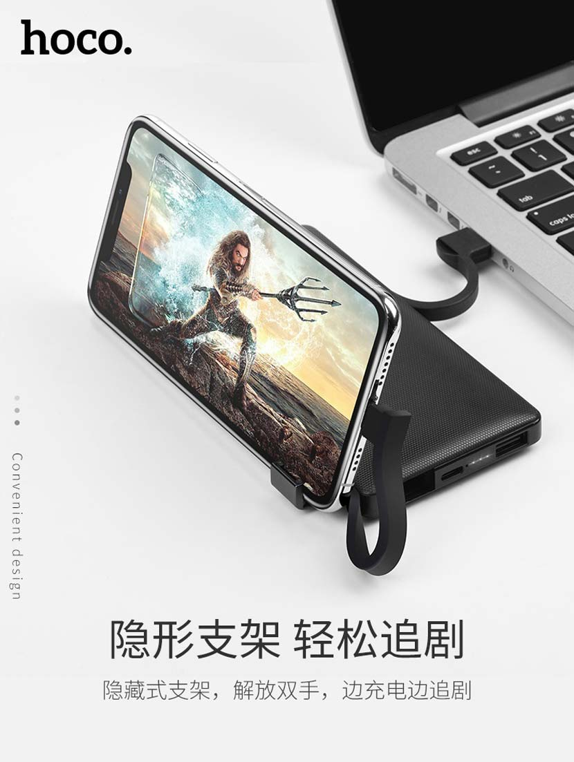 hoco j36 ample energy mobile power bank 10000mah holder cn