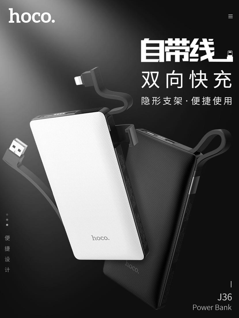 hoco j36 ample energy mobile power bank 10000mah main cn