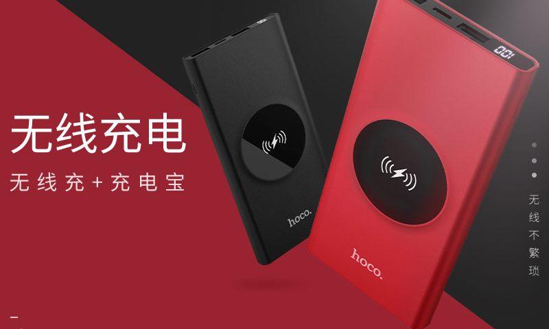 hoco j37 wisdom wireless charging mobile power bank 10000mah banner cn