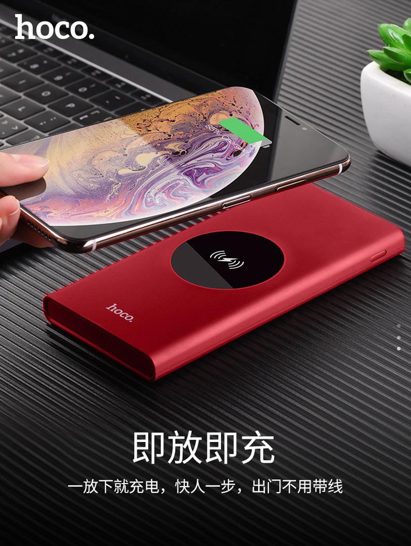 hoco j37 wisdom wireless charging mobile power bank 10000mah charger cn