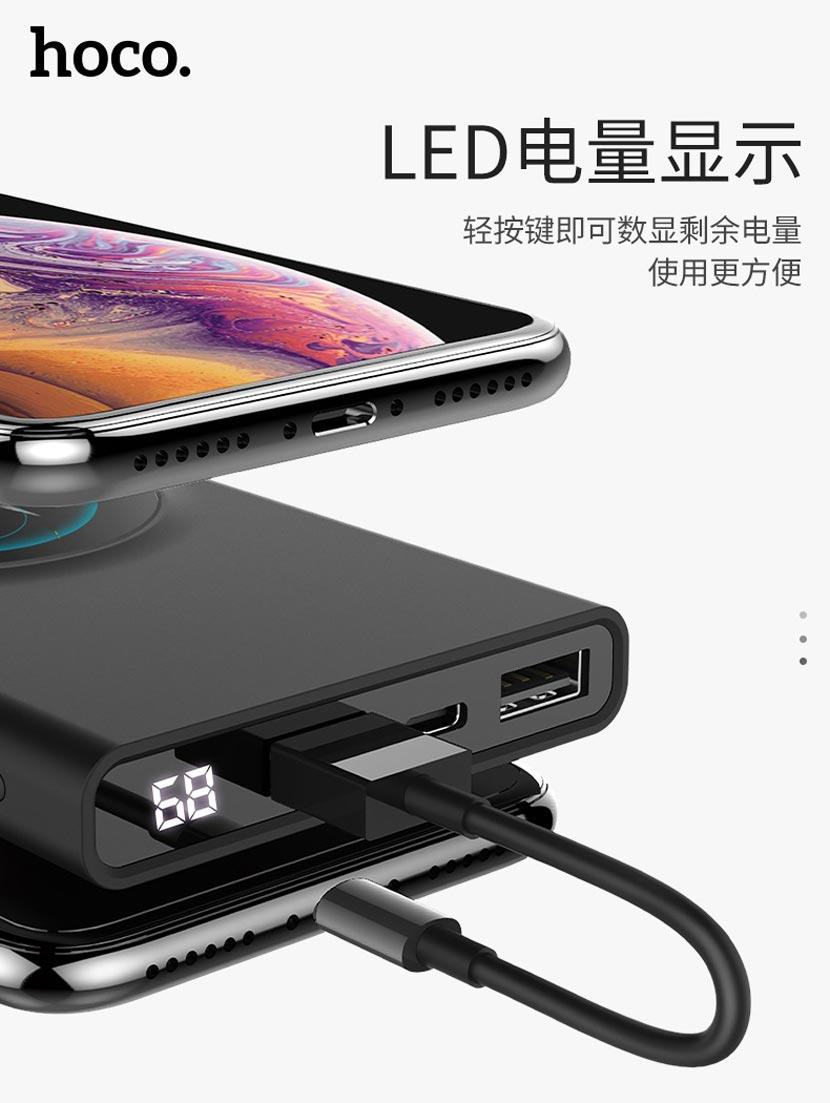 hoco j37 wisdom wireless charging mobile power bank 10000mah led cn