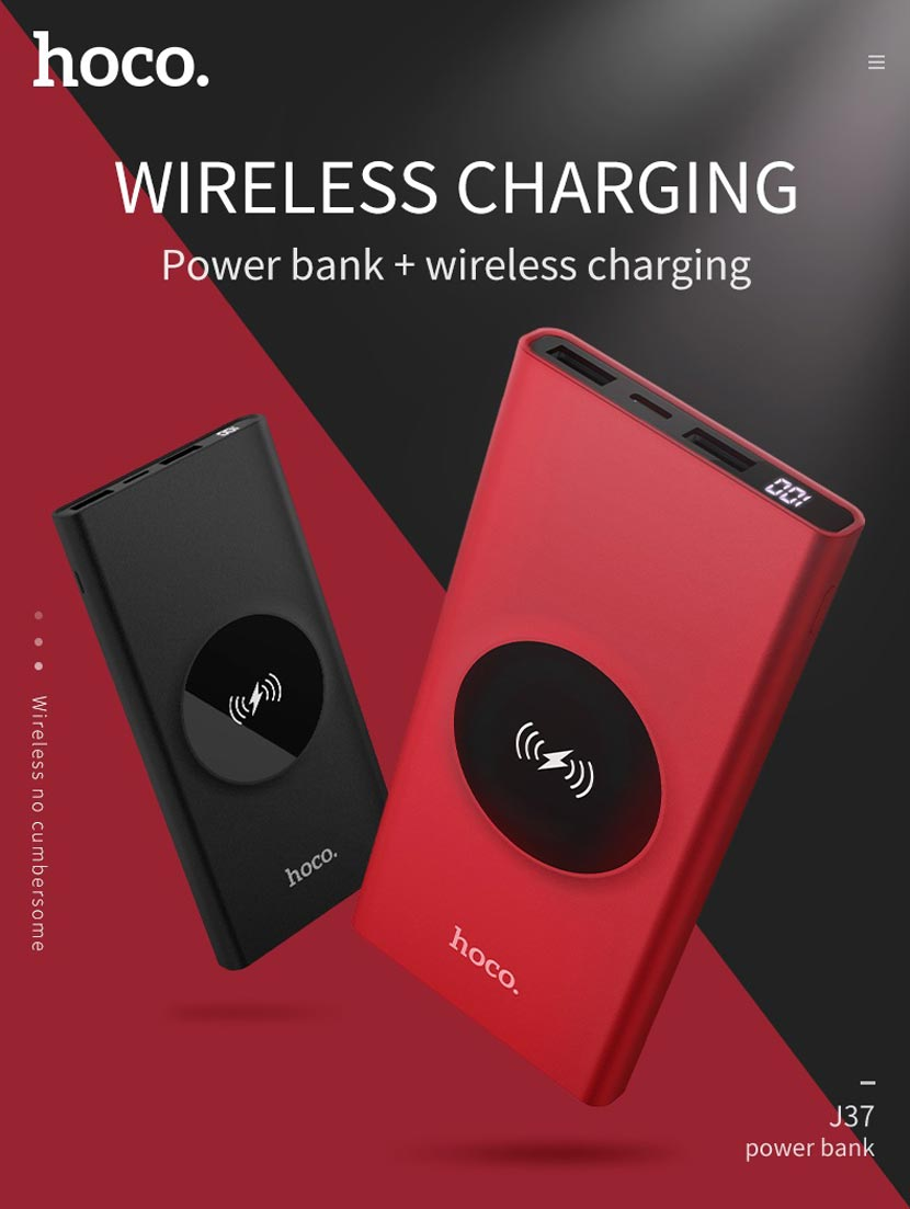 hoco j37 wisdom wireless charging mobile power bank 10000mah main en