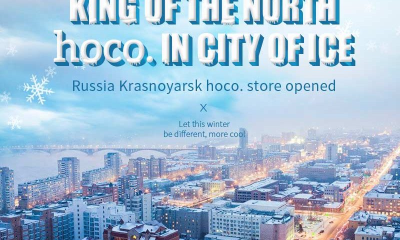 hoco russia krasnoyarsk store opening banner en