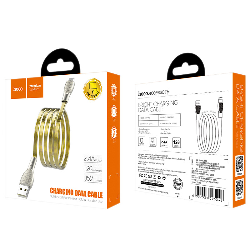 hoco u52 bright charging data cable for type c box