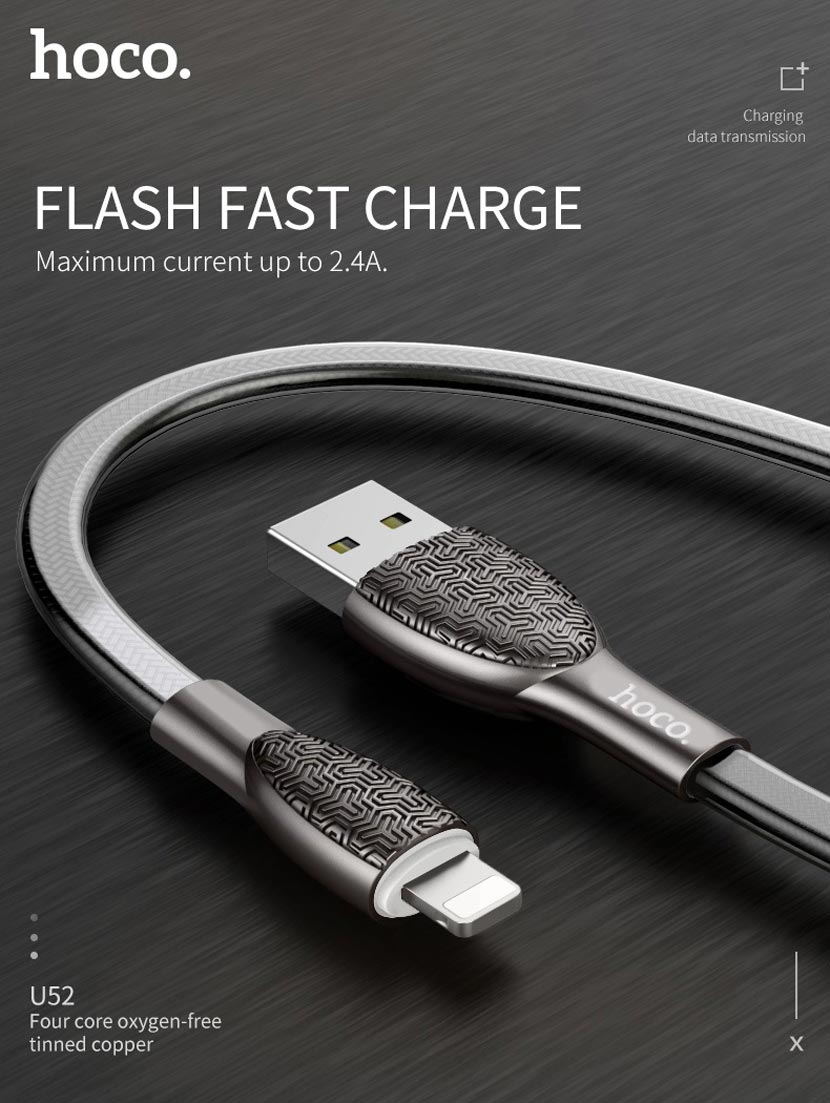 hoco u52 bright charging data cable main en