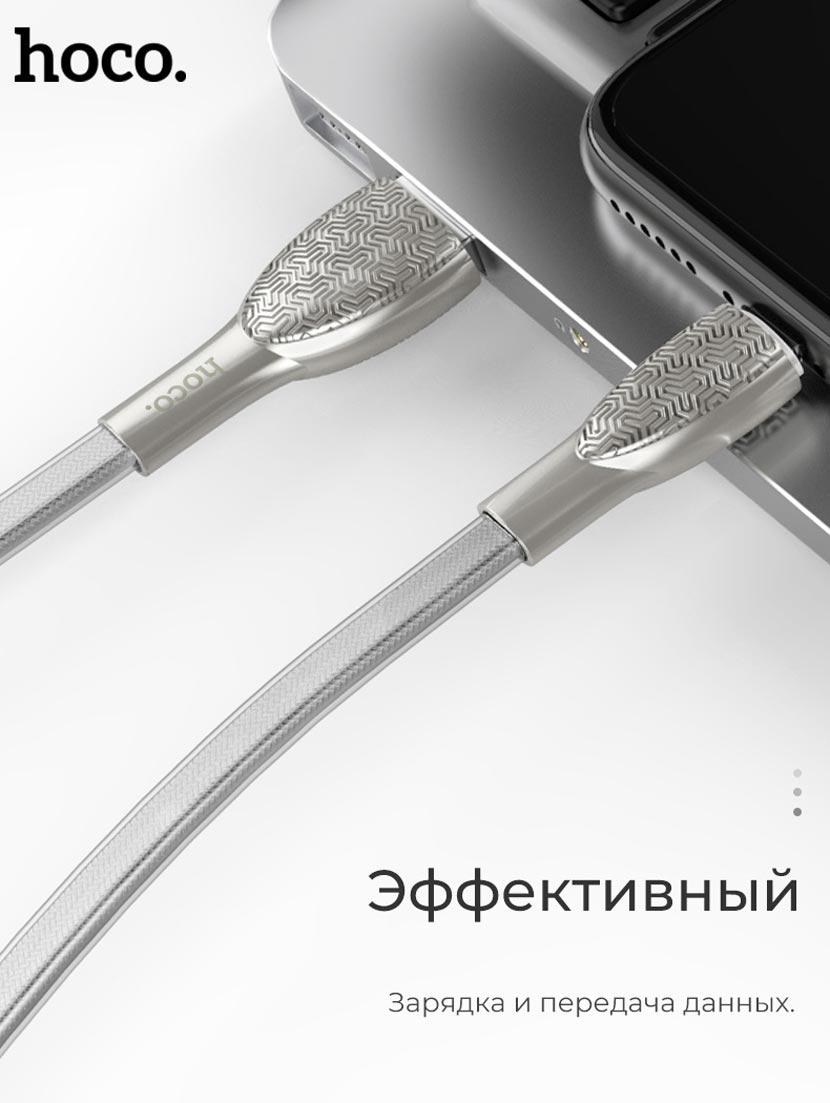 hoco u52 bright charging data cable wire ru