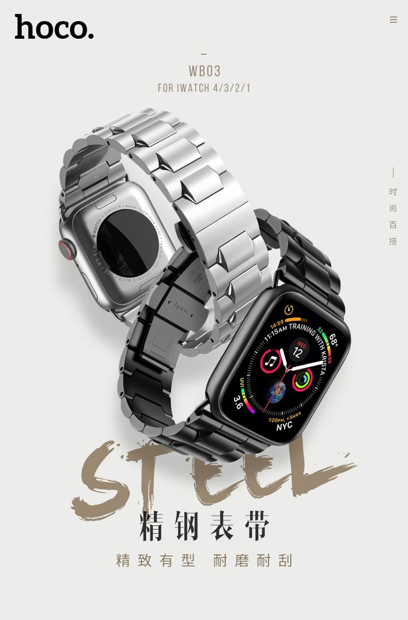 hoco wb03 steel apple watch watchband main en