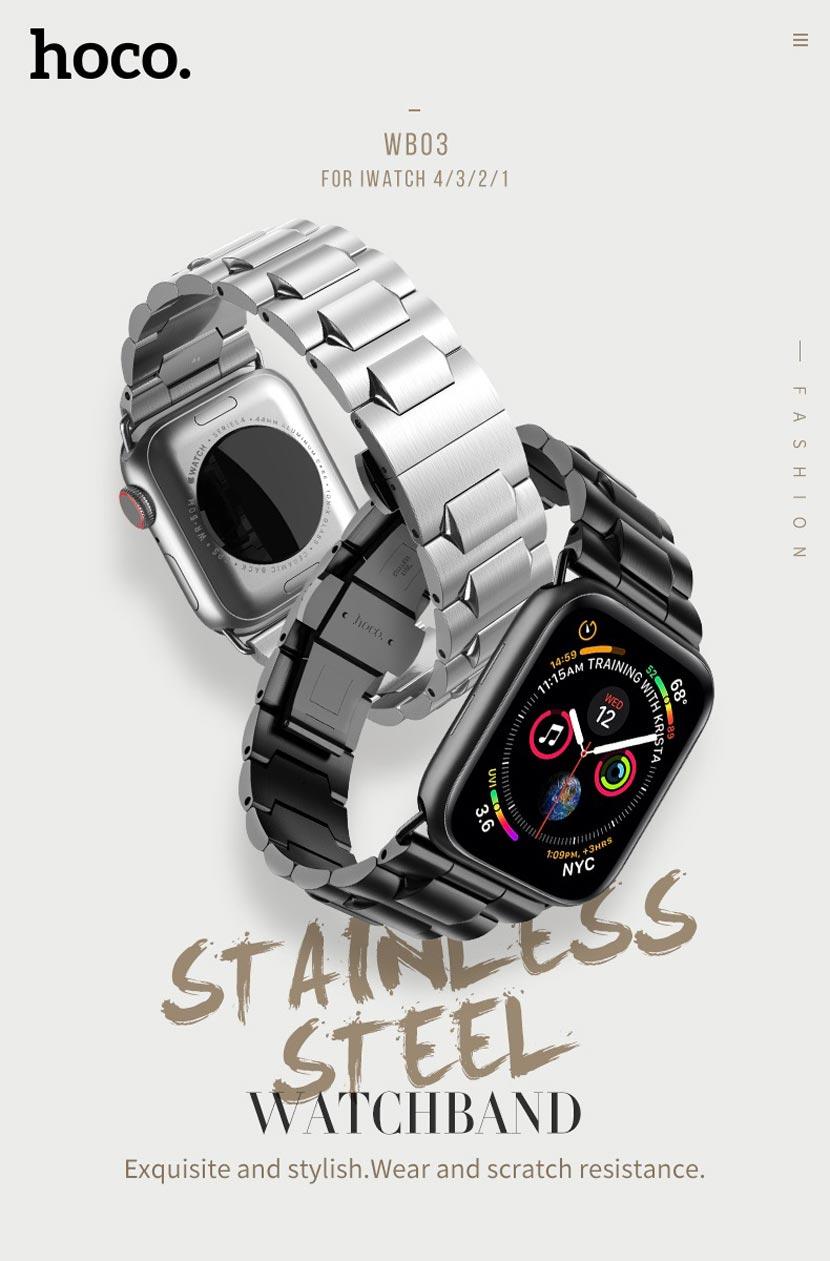 hoco wb03 steel apple watch watchband main en