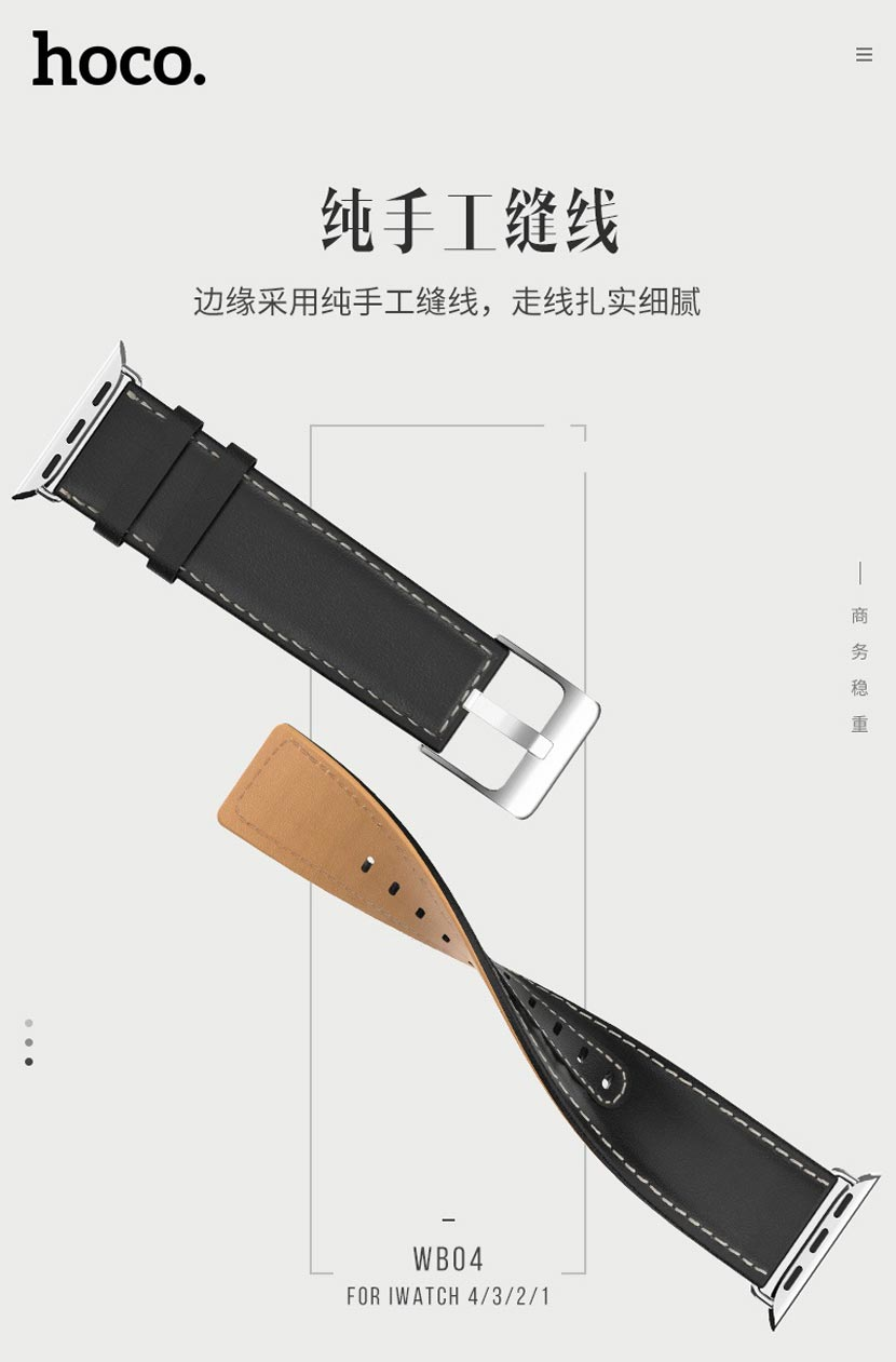 hoco wb04 leather apple watch watchband overview cn
