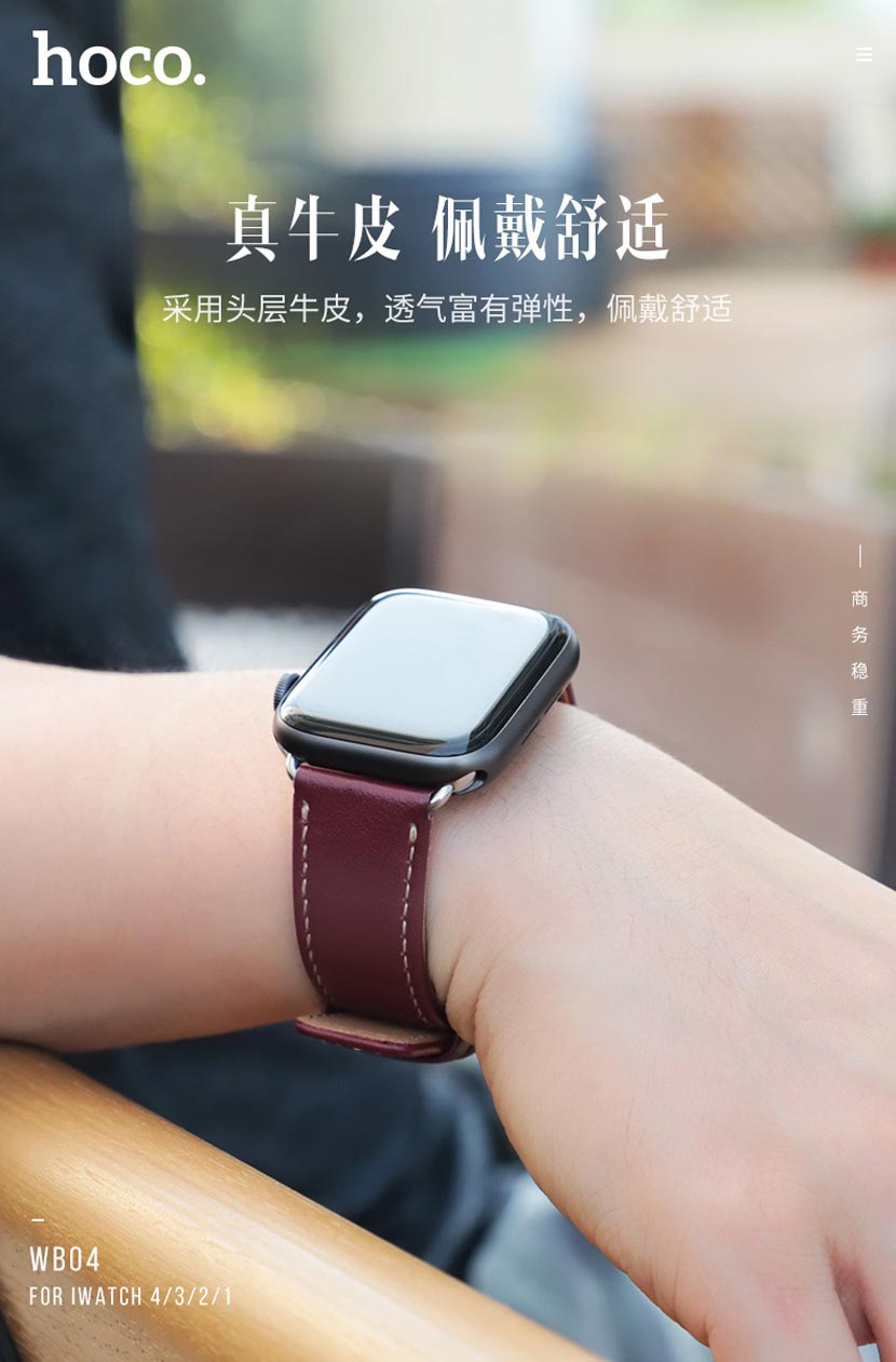 hoco wb04 leather apple watch watchband strap cn
