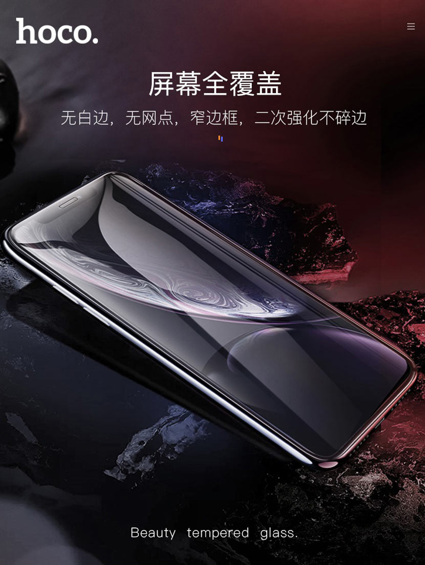 hoco a15 mirror tempered glass for iphone film cn