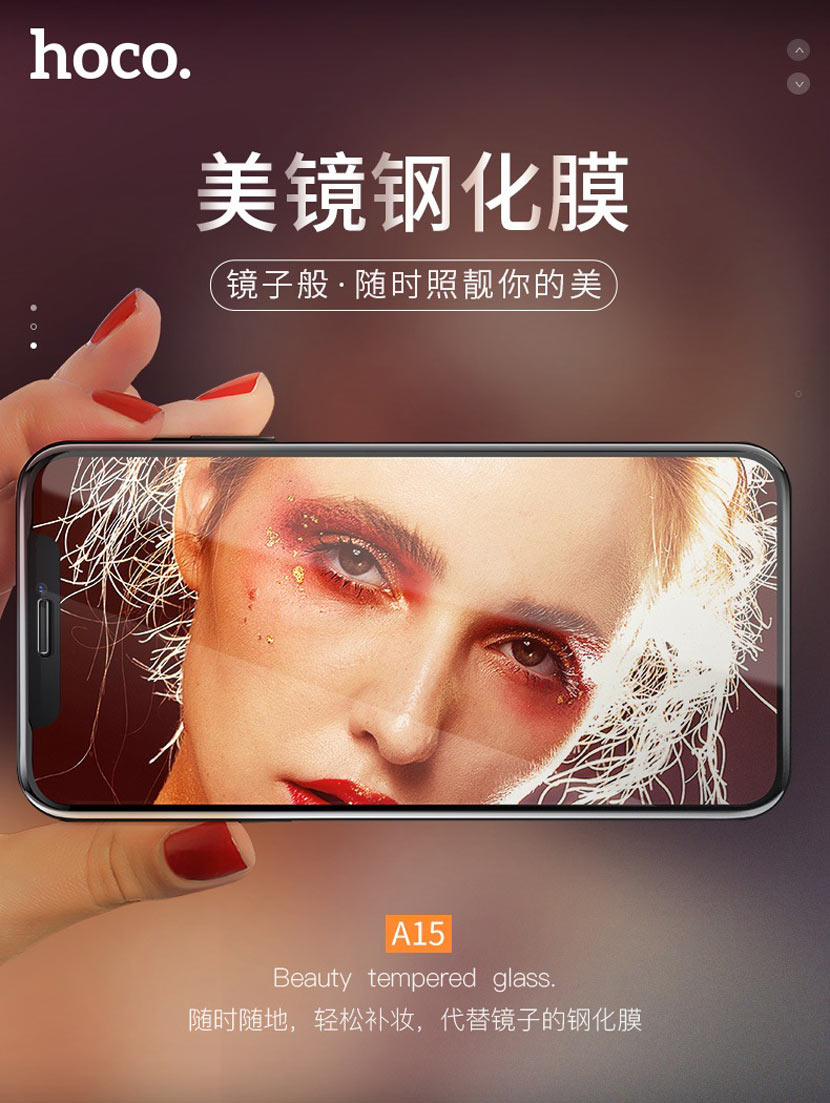 hoco a15 mirror tempered glass for iphone main cn