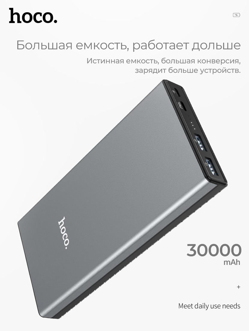 hoco b39 magic stone pd power bank 30000mah ru