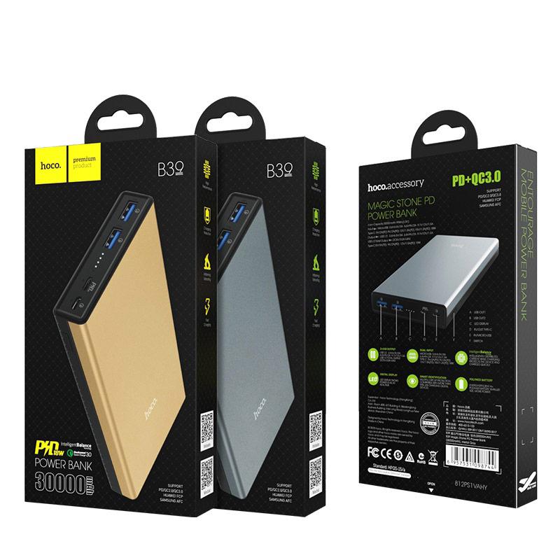 浩酷 b39 魔石pd移动电源 锂聚合物 包装