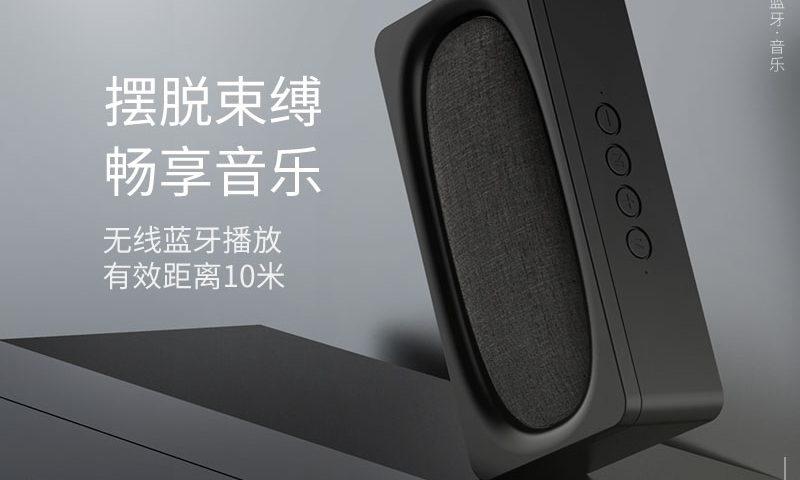 hoco bs27 pulsar wireless speaker banner cn