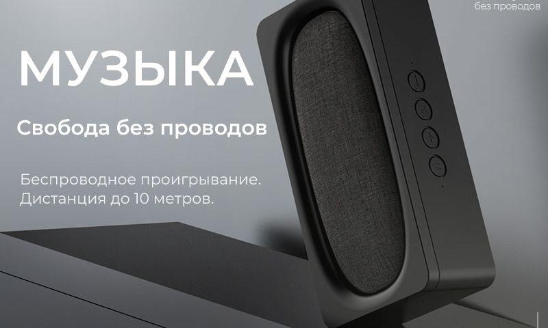hoco bs27 pulsar wireless speaker banner ru