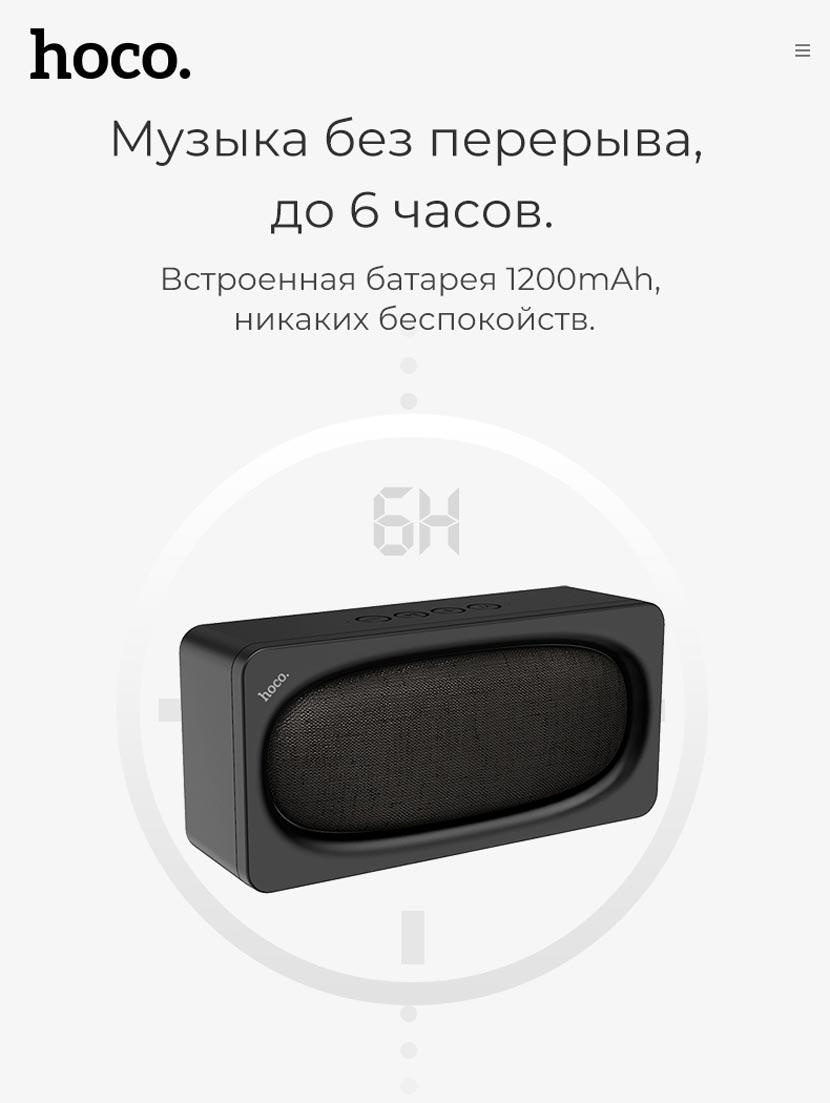 hoco bs27 pulsar wireless speaker battery ru
