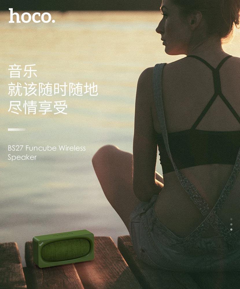 hoco bs27 pulsar wireless speaker outdoor cn