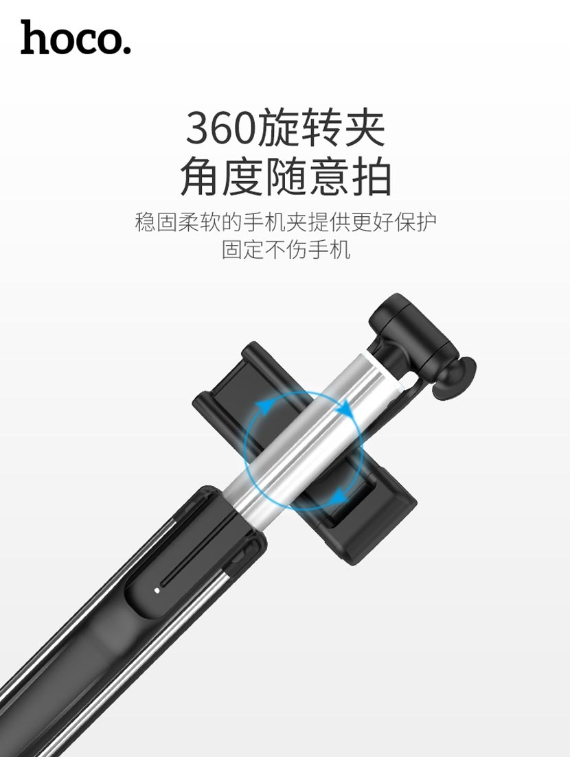 hoco k10a k10b magnificent wireless selfie stick with backlight clamp cn