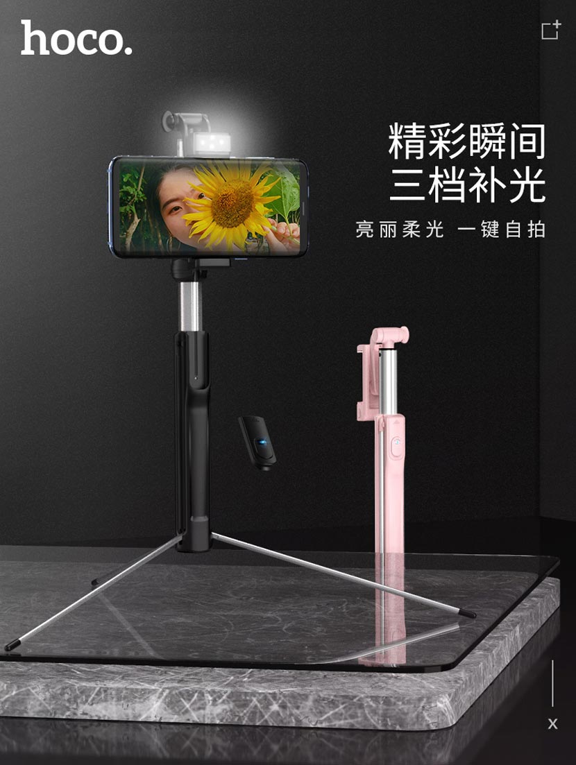 hoco k10a k10b magnificent wireless selfie stick with backlight flash cn