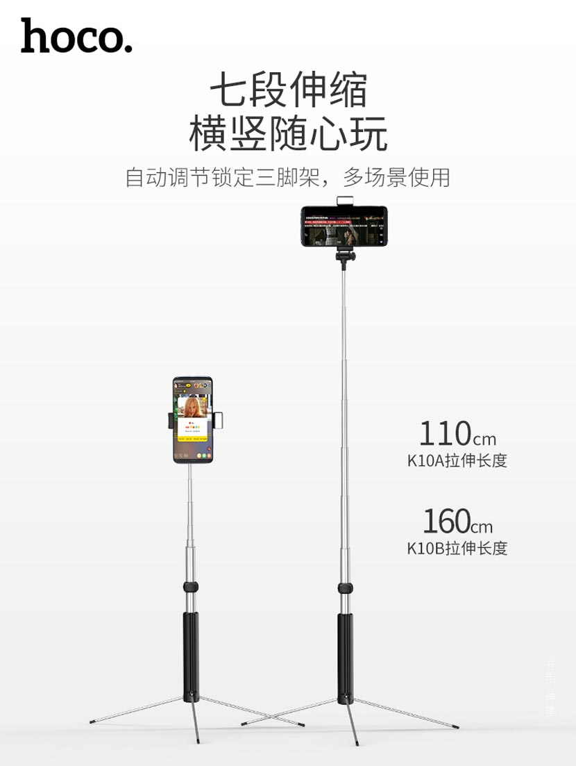 hoco k10a k10b magnificent wireless selfie stick with backlight length cn