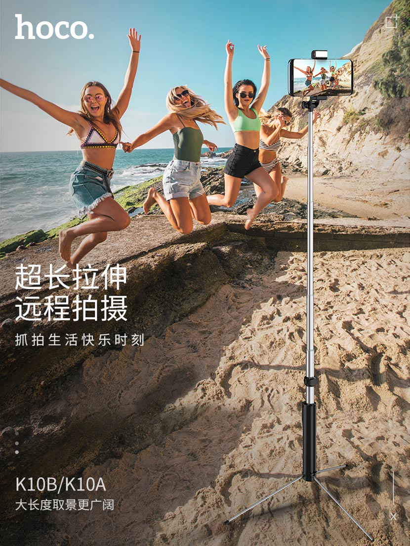hoco k10a k10b magnificent wireless selfie stick with backlight main cn