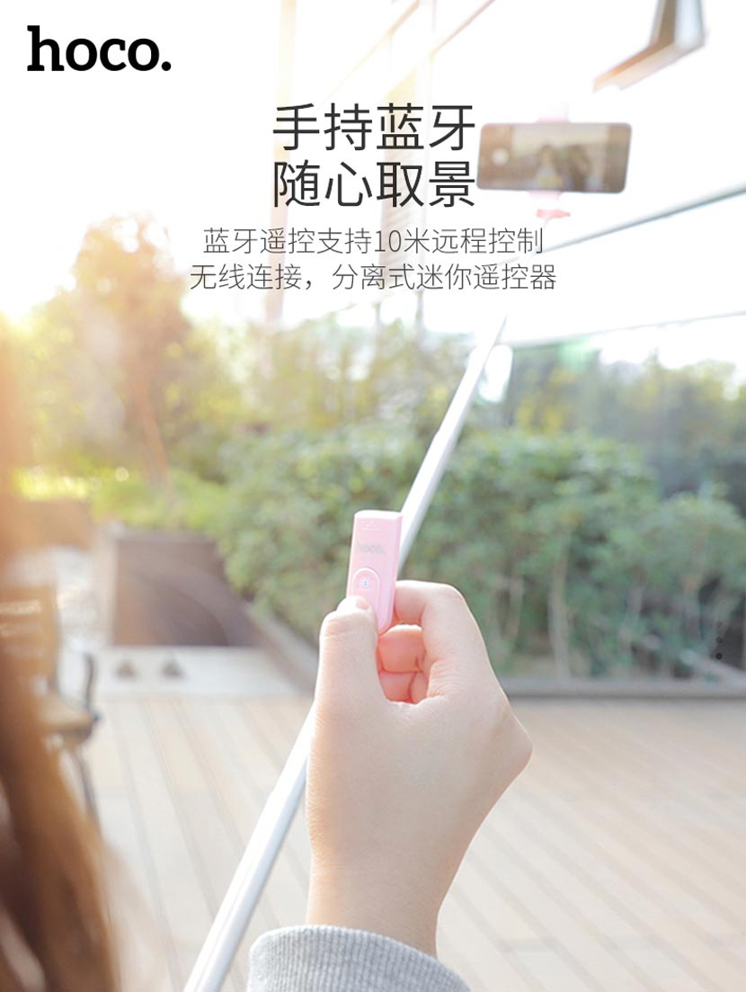 hoco k10a k10b magnificent wireless selfie stick with backlight remote cn