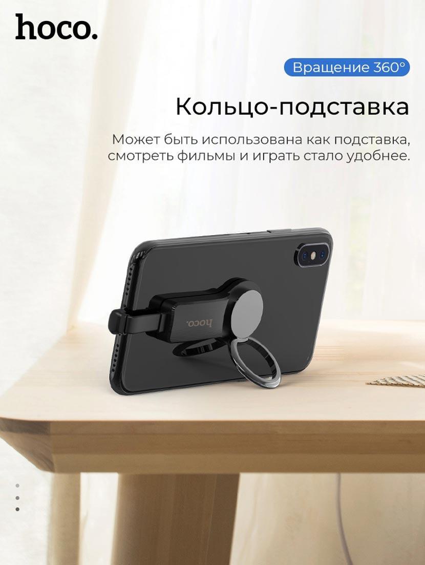 hoco ls22 ls23 audio converter bracket ru