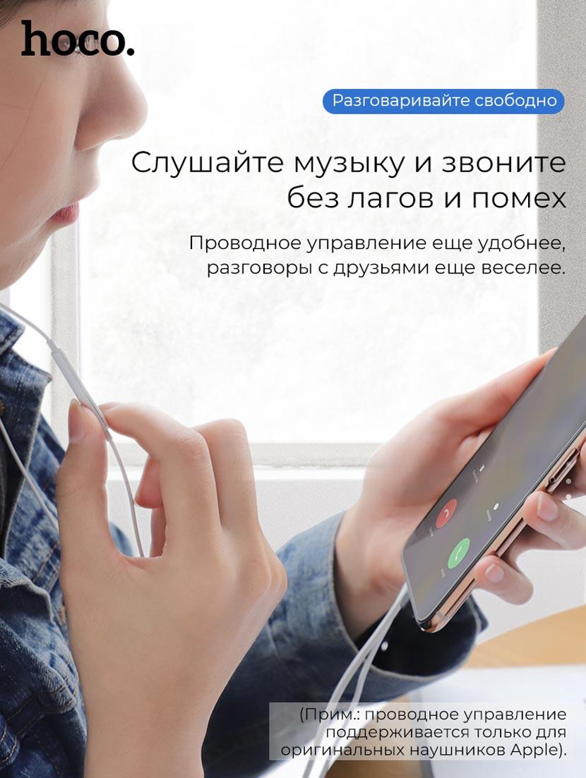 hoco ls22 ls23 audio converter convenient ru